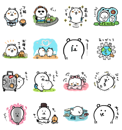 joke bear × LINE TRAVEL jp Line Sticker GIF & PNG Pack: Animated & Transparent No Background | WhatsApp Sticker