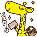 nanaco Sticker for LINE & WhatsApp | ZIP: GIF & PNG