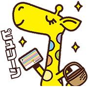 nanaco Sticker for LINE & WhatsApp | ZIP: GIF & PNG