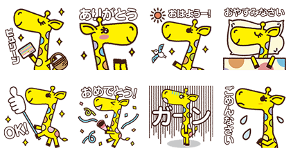 nanaco Line Sticker GIF & PNG Pack: Animated & Transparent No Background | WhatsApp Sticker