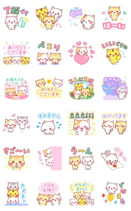 A lot of cats. Pop-Up Stickers Vol. 3 Line Sticker GIF & PNG Pack: Animated & Transparent No Background | WhatsApp Sticker
