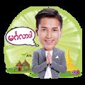 AIS Mingala Myanmar: Aung Ye Lin