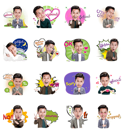 AIS Mingala Myanmar: Aung Ye Lin Line Sticker GIF & PNG Pack: Animated & Transparent No Background | WhatsApp Sticker