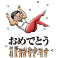Animated Gymnast Stickers