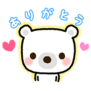 Animated Yosha Sticker for LINE & WhatsApp | ZIP: GIF & PNG