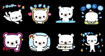 Animated Yosha Line Sticker GIF & PNG Pack: Animated & Transparent No Background | WhatsApp Sticker