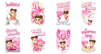 Aomjung Tungtruem Happy Hero Line Sticker GIF & PNG Pack: Animated & Transparent No Background | WhatsApp Sticker