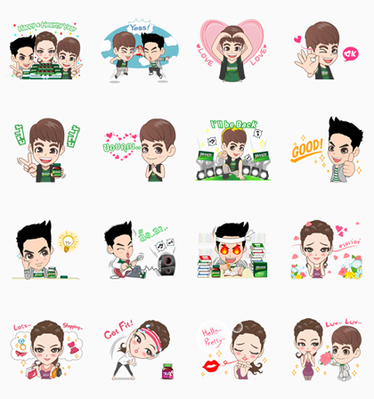 BRAND'S All Stars Line Sticker GIF & PNG Pack: Animated & Transparent No Background | WhatsApp Sticker