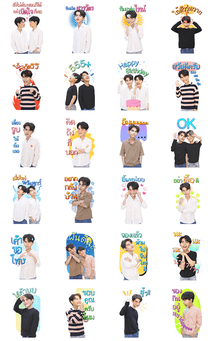 BRIGHT: WIN Line Sticker GIF & PNG Pack: Animated & Transparent No Background | WhatsApp Sticker
