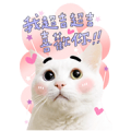 Baiji B&W Big Sticker Heartfelt Stickers Sticker for LINE & WhatsApp | ZIP: GIF & PNG