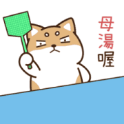 Be Good Guys: Shibasays Sticker for LINE & WhatsApp | ZIP: GIF & PNG