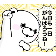 Bear 100% Message Stickers Sticker for LINE & WhatsApp | ZIP: GIF & PNG