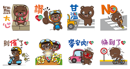 """""""Bear"""" Safety in Mind! Line Sticker GIF & PNG Pack: Animated & Transparent No Background 