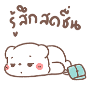 BearPlease: Good Day Sticker for LINE & WhatsApp | ZIP: GIF & PNG