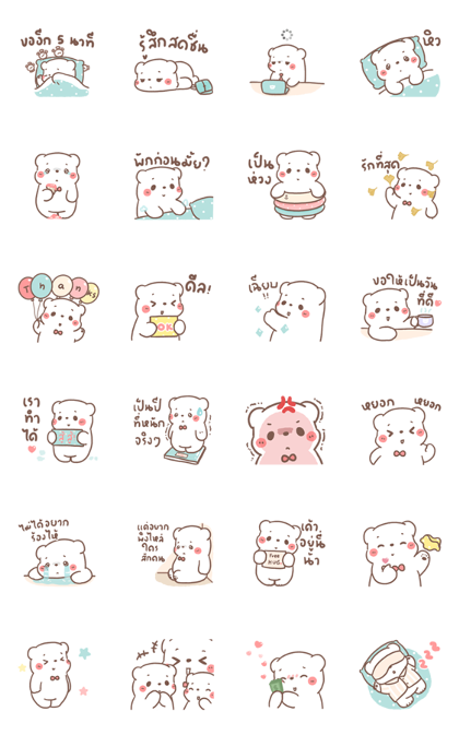 BearPlease: Good Day Line Sticker GIF & PNG Pack: Animated & Transparent No Background | WhatsApp Sticker