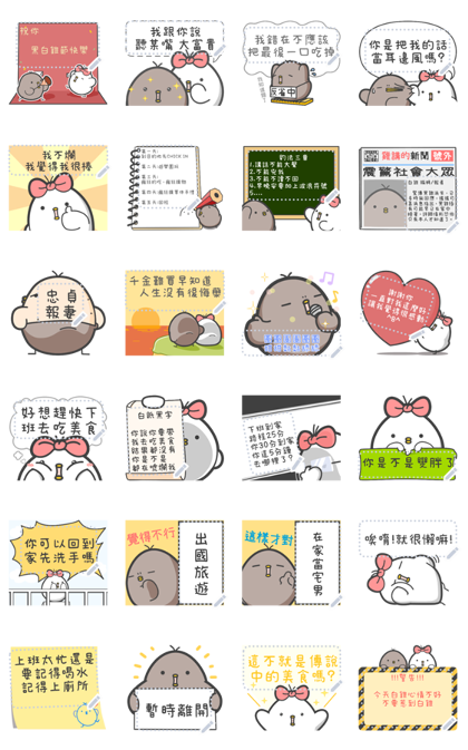 Black & White Chickens Message Stickers Line Sticker GIF & PNG Pack: Animated & Transparent No Background | WhatsApp Sticker