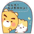 BluesBear: Message Stickers