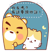 BluesBear: Message Stickers Sticker for LINE & WhatsApp | ZIP: GIF & PNG