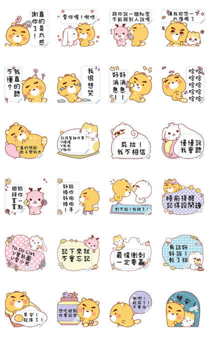 BluesBear: Message Stickers Line Sticker GIF & PNG Pack: Animated & Transparent No Background | WhatsApp Sticker