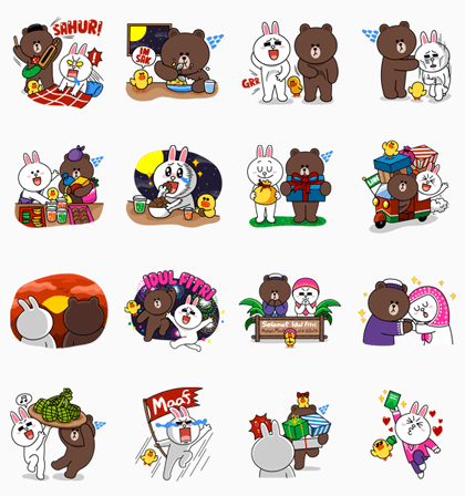Brown & Cony: Ramadhan Special Line Sticker GIF & PNG Pack: Animated & Transparent No Background | WhatsApp Sticker