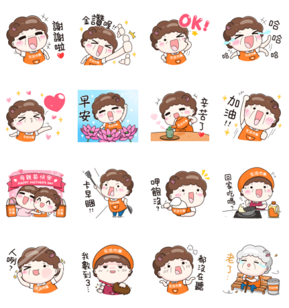 Buy123 TW × Caviar | 17319 Line Sticker GIF & PNG Pack: Animated & Transparent No Background | WhatsApp Sticker