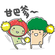 Cathay Life Insurance: True Happiness Sticker for LINE & WhatsApp | ZIP: GIF & PNG