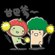 CathayLifeInsurance:TrueHappiness Sticker for LINE & WhatsApp | ZIP: GIF & PNG