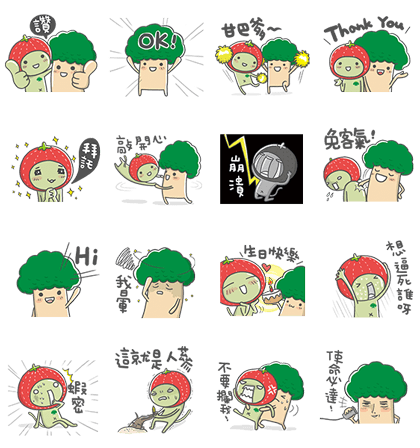 CathayLifeInsurance:TrueHappiness Line Sticker GIF & PNG Pack: Animated & Transparent No Background | WhatsApp Sticker