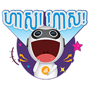Cellcard Robot Funny Faces Sticker for LINE & WhatsApp | ZIP: GIF & PNG
