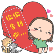 Cha Bao Mei Heartfelt Message Stickers Sticker for LINE & WhatsApp | ZIP: GIF & PNG