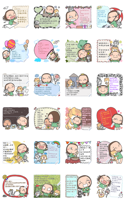 Cha Bao Mei Heartfelt Message Stickers Line Sticker GIF & PNG Pack: Animated & Transparent No Background | WhatsApp Sticker