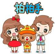 Cherry and Friends Sticker for LINE & WhatsApp | ZIP: GIF & PNG
