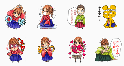 Chihayafuru Line Sticker GIF & PNG Pack: Animated & Transparent No Background | WhatsApp Sticker