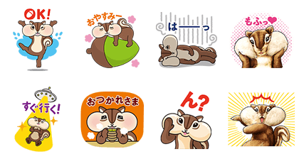Choris | 5531 Line Sticker GIF & PNG Pack: Animated & Transparent No Background | WhatsApp Sticker