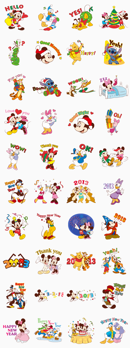 Christmas and New Year Line Sticker GIF & PNG Pack: Animated & Transparent No Background | WhatsApp Sticker