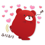 Circle K Sunkus: Purakuma-kun Sticker for LINE & WhatsApp | ZIP: GIF & PNG