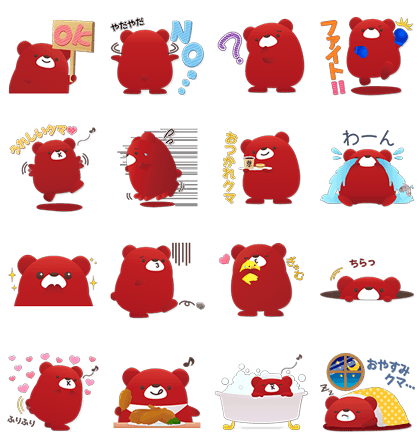Circle K Sunkus: Purakuma-kun Line Sticker GIF & PNG Pack: Animated & Transparent No Background | WhatsApp Sticker