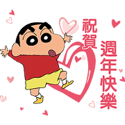 Crayon Shinchan's Appreciation & Quotes Sticker for LINE & WhatsApp | ZIP: GIF & PNG