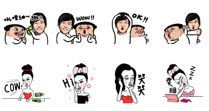 Crazy Corporation with Niuer Line Sticker GIF & PNG Pack: Animated & Transparent No Background | WhatsApp Sticker