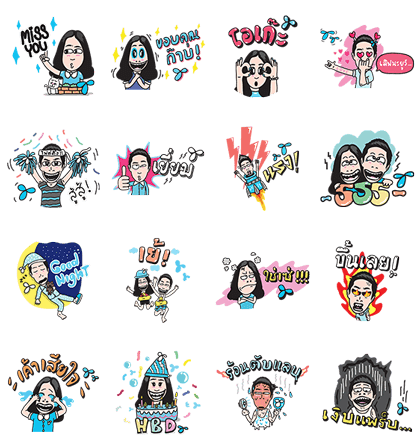 Crazy Summer Line Sticker GIF & PNG Pack: Animated & Transparent No Background | WhatsApp Sticker