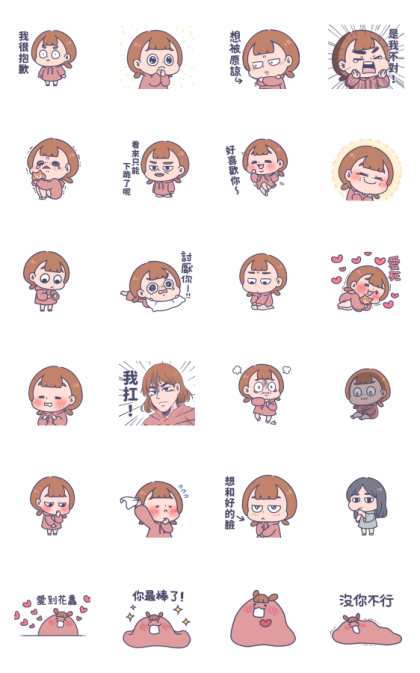 Cry! Little Unfortunate Life: Heartfelt  Line Sticker GIF & PNG Pack: Animated & Transparent No Background   WhatsApp Sticker