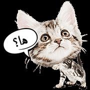 Cute Pet Animals Sticker for LINE & WhatsApp | ZIP: GIF & PNG