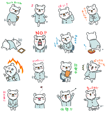 Dr. Kumatsuge Stickers Line Sticker GIF & PNG Pack: Animated & Transparent No Background | WhatsApp Sticker