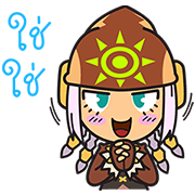 Dragonica Mobile Sticker for LINE & WhatsApp | ZIP: GIF & PNG
