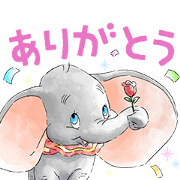 Dumbo Sticker for LINE & WhatsApp | ZIP: GIF & PNG