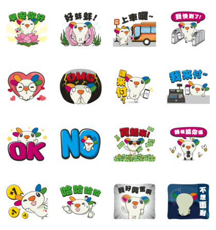 EASYCARD BeBe Lifestyle Stickers! | 17320 Line Sticker GIF & PNG Pack: Animated & Transparent No Background | WhatsApp Sticker