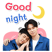 En of Love Sticker for LINE & WhatsApp | ZIP: GIF & PNG