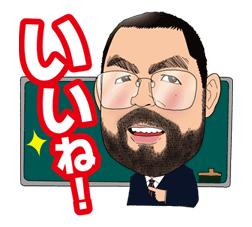 Famous teachers of Toshin High School Sticker for LINE & WhatsApp | ZIP: GIF & PNG