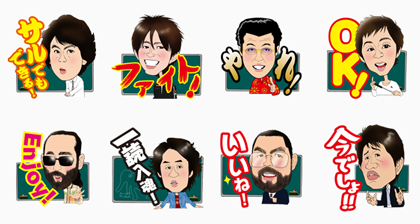 Famous teachers of Toshin High School | 755 Line Sticker GIF & PNG Pack: Animated & Transparent No Background | WhatsApp Sticker
