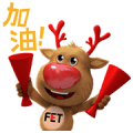 FarEasTone 3D Love Reindeer Sticker for LINE & WhatsApp | ZIP: GIF & PNG